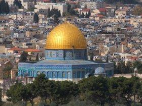 Jordânia e Israel Cultural