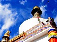 Extensão Butão - A Cultura da Felicidade