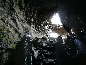 Passeio opcional Islândia - Caverna de Lava
